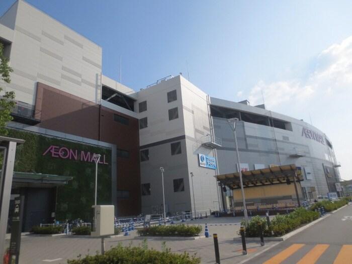 イオンモール四條畷(ショッピングセンター/アウトレットモール)まで1300m