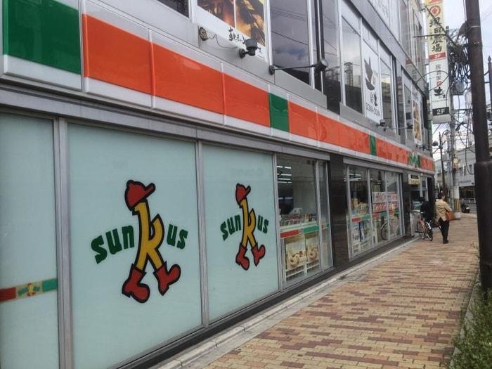 サンクス 守口市駅前店(コンビニ)まで100m