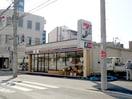 セブンイレブン 守口市駅西店(コンビニ)まで148m