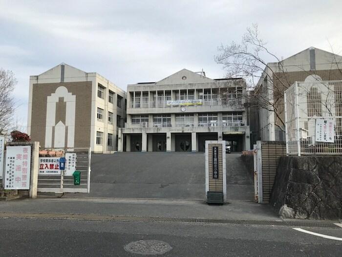 瀬田北小学校(小学校)まで400m
