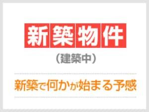 ブランズタワー御堂筋本町(2607)
