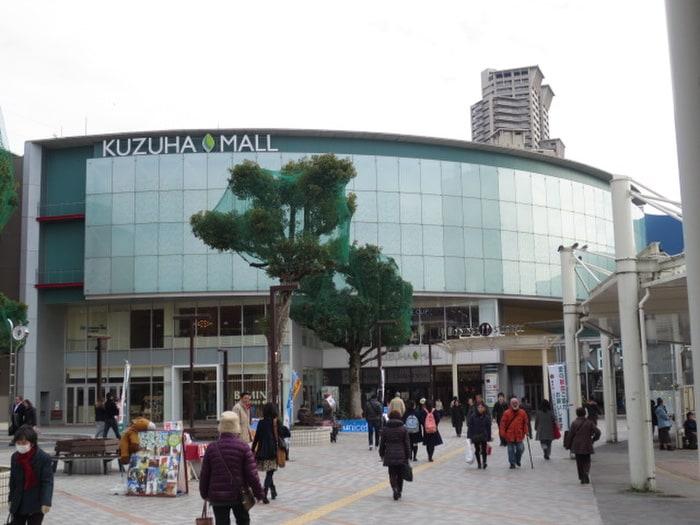 KUZUHA MALL本館(ショッピングセンター/アウトレットモール)まで235m