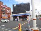 ローソン枚方町楠葉1丁目店(コンビニ)まで204m
