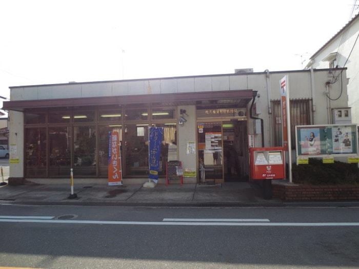 枚方楠葉野田郵便局(郵便局)まで436m