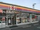 サークルK 東大阪西堤店(コンビニ)まで288m