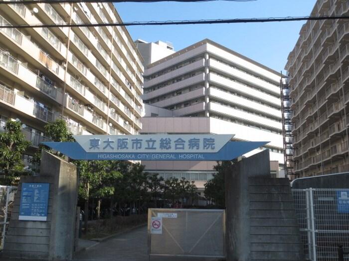 東大阪市立総合病院(病院)まで1900m