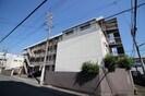 グランディア東神戸の外観
