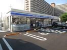ローソン枚方西牧野四丁目店(コンビニ)まで403m