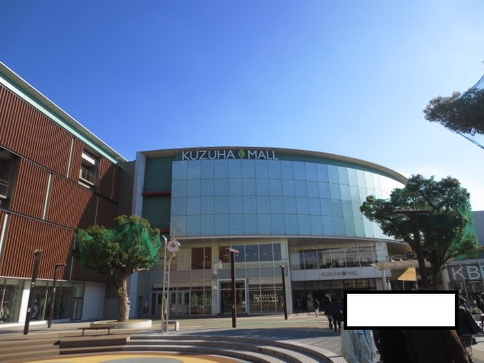 KUZUHA MALL本館(ショッピングセンター/アウトレットモール)まで2700m