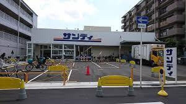 サンディ 八戸ノ里店(スーパー)まで297m