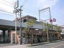 セブンイレブン 小阪3丁目店(コンビニ)まで119m