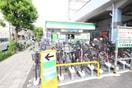 ファミリーマート 近鉄八戸ノ里駅前店(コンビニ)まで165m