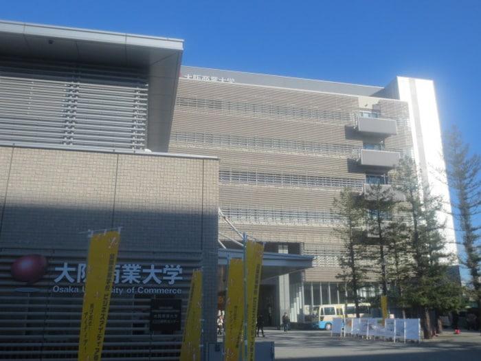 大阪商業大学(大学/短大/専門学校)まで575m