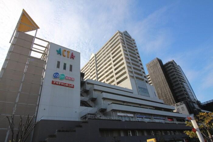 ACTA(ショッピングセンター/アウトレットモール)まで620m