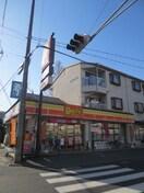 デイリーヤマザキ 守口大久保店(コンビニ)まで287m
