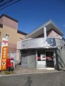 守口金田郵便局(郵便局)まで865m