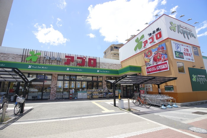 食品館アプロ東加賀屋店(スーパー)まで350m