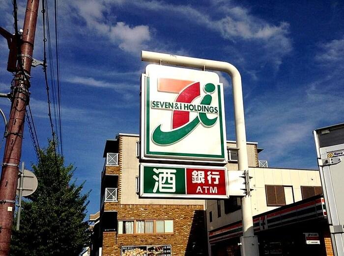 セブンイレブン尼崎食満7丁目店(コンビニ)まで180m