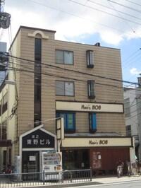 東野第2ビル