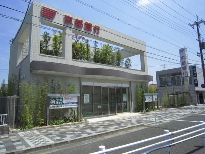 京都銀行(銀行)まで970m