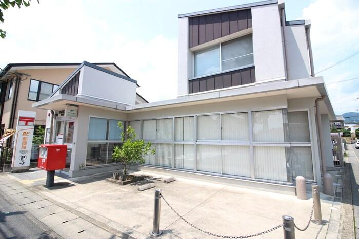 京都広沢郵便局(郵便局)まで300m