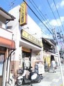 CoCo壱番屋(その他飲食(ファミレスなど))まで230m