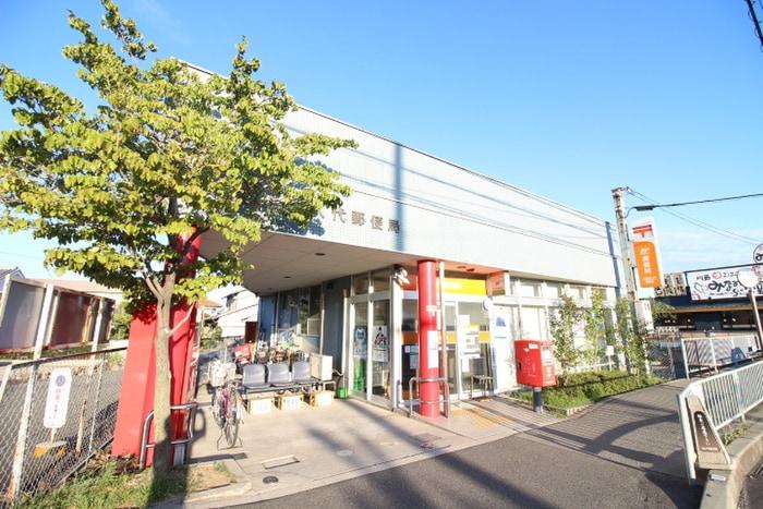 郵便局(郵便局)まで389m