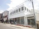 京都中央信用金庫嵐山支店(銀行)まで572m