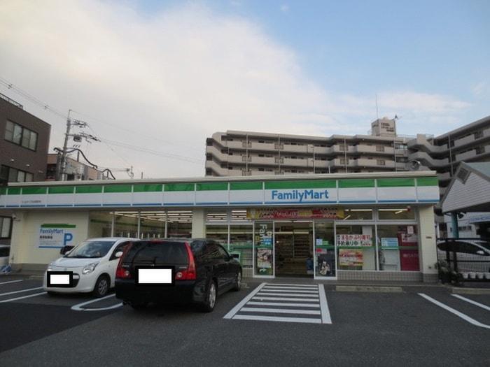 ファミリーマートトヨタくずは牧野店(コンビニ)まで252m