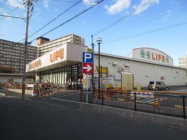 ライフ牧野店(スーパー)まで441m