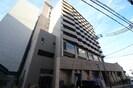 ユタカ第2ビルの外観