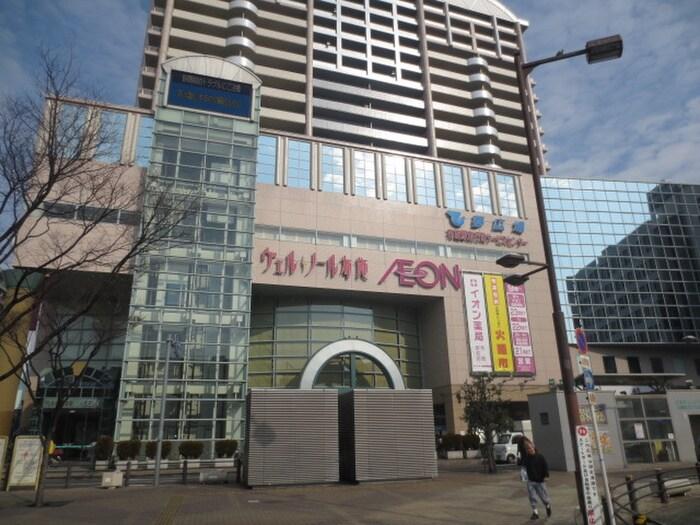 イオン 布施駅前店(スーパー)まで589m