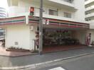 セブンイレブン 足代新町店(コンビニ)まで245m