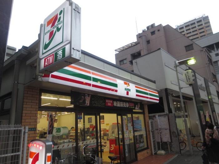 セブン-イレブン阪神西宮駅南店(コンビニ)まで290m