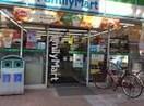 ファミリーマート西宮戸田町店(コンビニ)まで550m