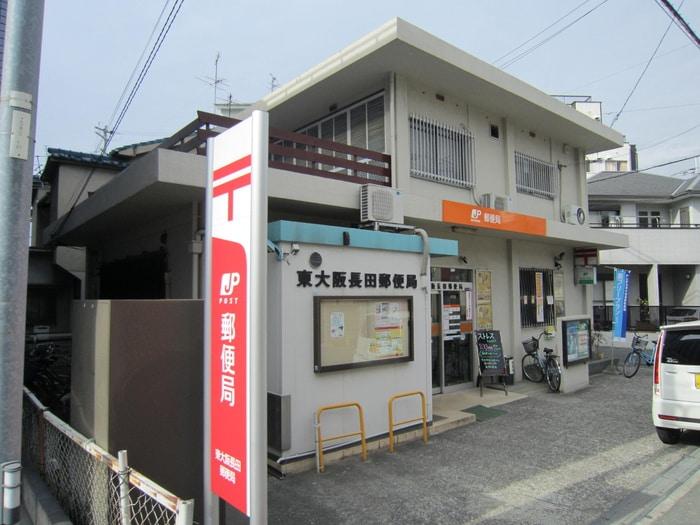 長田局(郵便局)まで469m