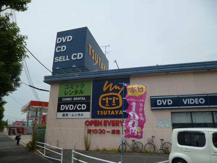 TSUTAYA(ビデオ/DVD)まで719m