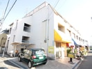 中田第2マンションの外観