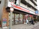 ローソンプラス長池町店(コンビニ)まで204m