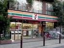 セブンイレブン守口梅園町店(コンビニ)まで386m
