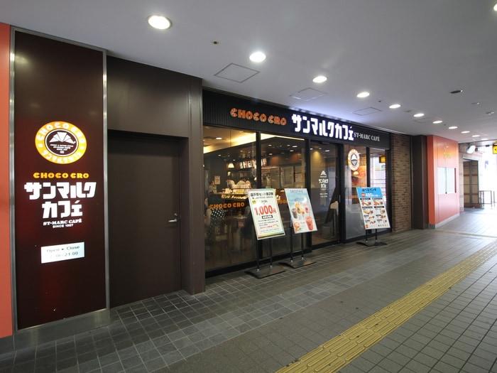 サンマルクカフェ 寝屋川市駅店(カフェ)まで385m