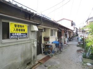 コ-ポ三和町