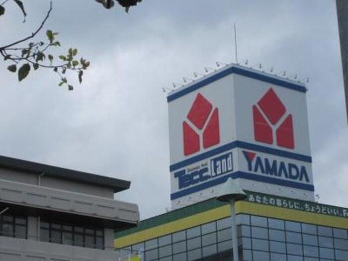 ヤマダ電機(電気量販店/ホームセンター)まで713m
