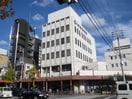 京都中央信用金庫(銀行)まで400m
