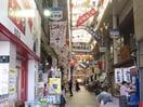 出町柳商店街(スーパー)まで90m