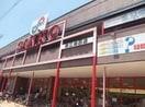 スーパー SANKO 若江岩田店(スーパー)まで760m