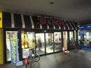 KINSHO 若江岩田店(スーパー)まで802m