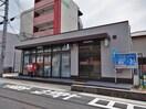 東大阪菱屋東郵便局(郵便局)まで43m