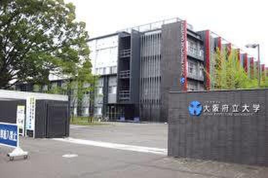 大阪府立大学(大学/短大/専門学校)まで693m