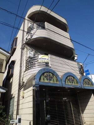 コンパーノ京町